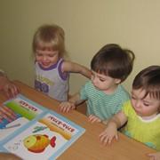 Развитие речи у детей и художественная литература (дет. сад Алматы) фото