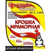 Антигололедный реагент: Крошка мраморная (25 кг) фото