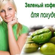 Зеленый кофе в зернах в Молдове фото