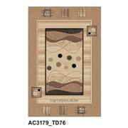 Ковёр от SAG Imperial Kahva AC3179_TD76 фото