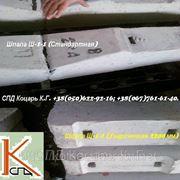 Железобетонная укороченная шпала Ш — 1 — 1 (колея широкая) длиной 2200 мм фото