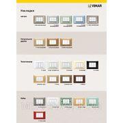VIMAR электроустановочное оборудование (розетки) фото