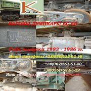 Самосвал вагон думпкар ВС 60. фото