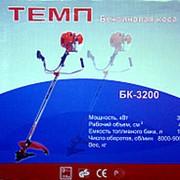 Мотокоса Бензиновая Темп Бк-3200 фото