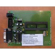 AVR-P40 8515 MOD Макетная, отладочная плата фото