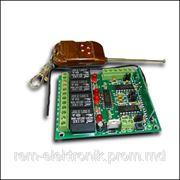 MP326 - Дистанционное управление 433 МГц (кнопки/триггер, 4 реле) фото