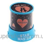 Проектор звездного неба Star Master Люблю Тебя Синий 109-1083393 фото