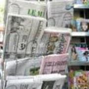 Рекламные услуги, Реклама в прессе фото