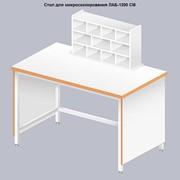 Стол для микроскопирования ЛАБ-1200 СМ фото