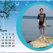 Календарь - 2014 фото