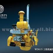 Корпус воздушного фильтра 612600111963 для дизельного двигателя WD-615 (ВД-615) Weichay Power (Вейчай Повер), 612600111963 фото