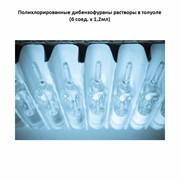 Полихлорированные дибензофураны растворы в толуоле (6 соед. х 1,2мл) фото