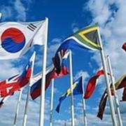 Изготовление методом сублимации флагов любого дизайна и размера. Флаги фирменные, флаги государств, флаги фанатские, рекламные флаги. Печать на 5 видах тканей фото