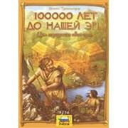 Игры настольные стратегические 100000 лет до нашей эры (каменный век) / Stone Age фото