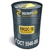 Холодильные масла ХФ22с-16 ХФ22-24 ХФ12-16 ХС-40 фотография