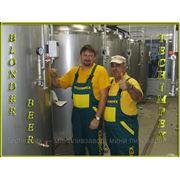 Мини пивоварни ресторанного типа 300;500;1000 л/cут BlonderBeer. фото