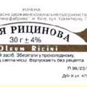 Масло рициновое (касторовое) фото