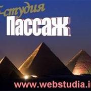 Качественный веб-дизайн. Интернет-магазины фото