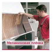 Меламиновые плёнки фото