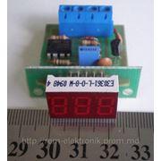 Цифровые амперметры постоянного тока АПТ-036 фото