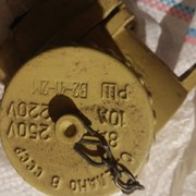 Судовые выключатели РШВ 2-41, РШВ 3-41 фото