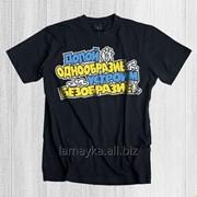 Прикольные футболки в Алматы фото