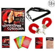 """Игра Интим """"Территория соблазна"""" (наручники, карты-фанты, плетка) 18+ фото"""