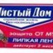 Липкая лента от мух ЧИСТЫЙ ДОМ арт.02-188 /120/ фото