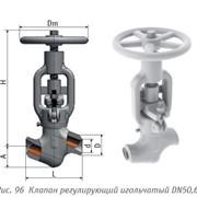Клапан регулирующиий игольчатый DN 65 976-65-М-01 фото