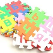 "Развивающий коврик Бомик с буквами ""Украинский алфавит"" 32 шт. 423 фото"