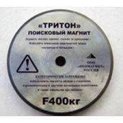 Поисковый магнит Тритон F400 фото