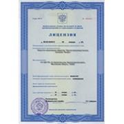 Фармацевтические лицензии фото