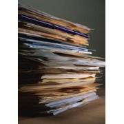 Архивация кадровых документов, в Киеве (Киев, Украина), Цена самая выгодная, Предоставим качественное выполнение работы фото