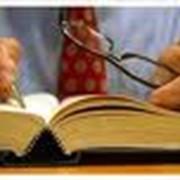 Правовые услуги от Дализ-Финанс фото