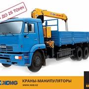 Крано-манипуляторные установки XCMG, в Алматы, в Казахстане фото