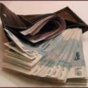 Швидкі гроші XL фото