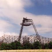 """Научные разработки""""Антенная система радара НР метрового диапазона"""" фото"""