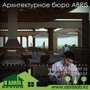 Архитектурное проектирование жилых и общественных зданий фото
