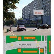 Рекламный щит 3х6, К05 А1/А2/А3 фото