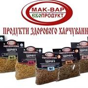 Макароны Мак-вар твердых сортов 0,5кг. с семенами амаранта №10 фото