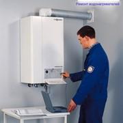 Ремонт водонагревателей на дому! фото