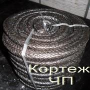 Набивка сальниковая, Кортеж фото