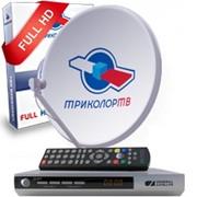 Спутниковый комплект Триколор ТВ Full HD фото