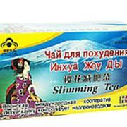 Чай для похудения Инхуа Жоу Ды 80 г фото