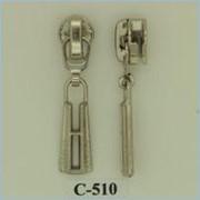 Бегунок для спиральной молнии №5, Код: С-510 фото