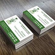 Печать визиток Симферополь фото
