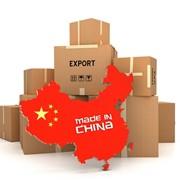 Импорт из Китая в Казахстан фото