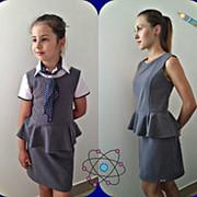 Детский сарафан цвет серый фото