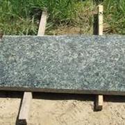 Плиты из натурального камня фото