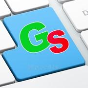 "GS ""Учет: услуги, торговля и склад"" фото"
